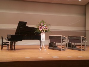ピアノ・エレクトーン発表会♪ @ 柏原市民文化会館 リビエール小ホール | 柏原市 | 大阪府 | 日本