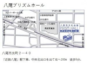 八尾プリズム地図