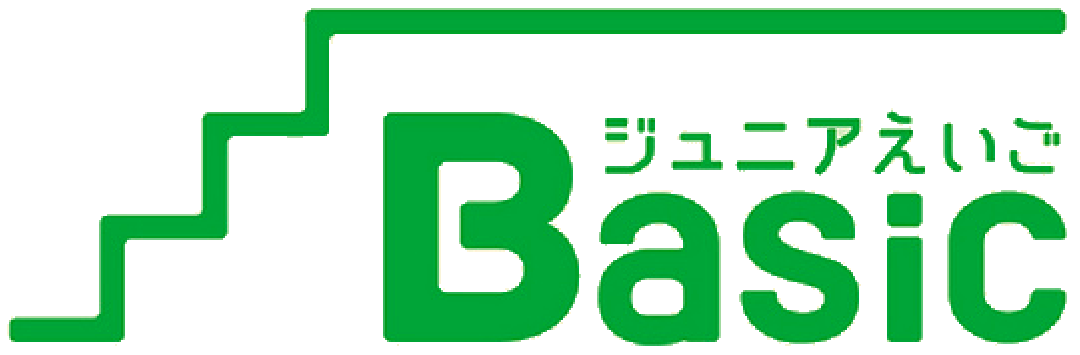 e-basic-logo