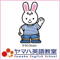 ヤマハ英語教室☆