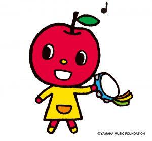 1歳からコースがございます!ヤマハ音楽教室🍏