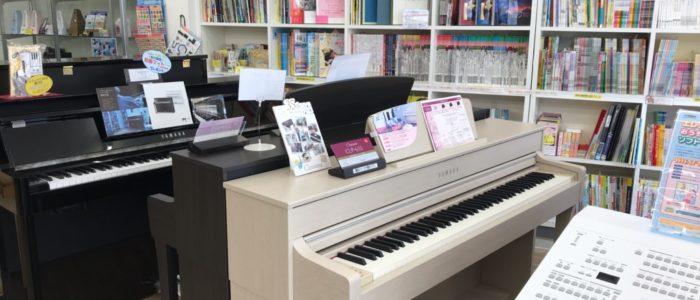 クラビノーバ|ヤマハピアノ・クラビノーバは信頼と品質の小阪楽器店布施本店|東大阪市小阪駅前