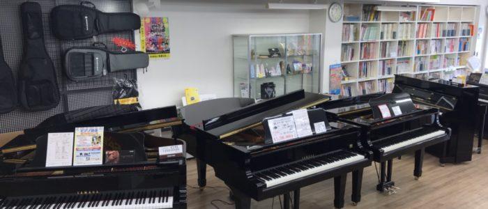 グランドピアノ|ヤマハピアノ・クラビノーバは信頼と品質の小阪楽器店布施本店|東大阪市小阪駅前