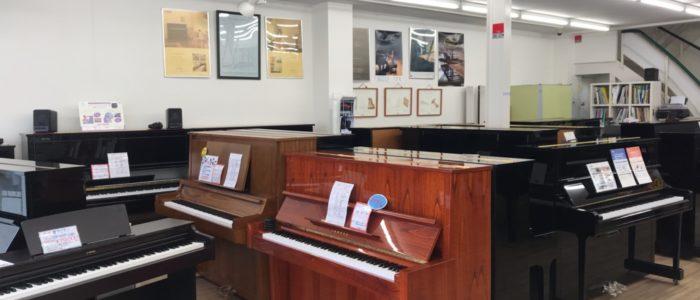 アップライトピアノ|ヤマハピアノ・クラビノーバは信頼と品質の小阪楽器店布施本店|東大阪市小阪駅前